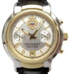 Chronograph Russian President