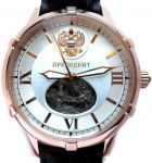 Watch President Putin ETA 2824-2 Swiss