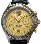 Chronograph President Putin to Hero of USSR