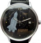 Slava Watch Buran Soviet Space Shuttle