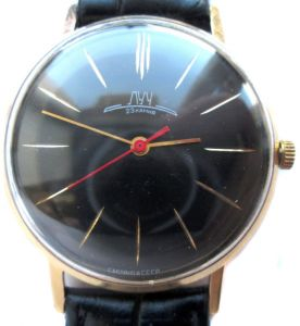 Luch Watch USSR Gold Plated | MoscowWatch.com