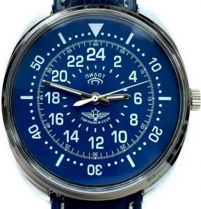 Russian Watch Luch | MoscowWatch.com