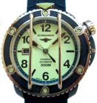 Watch Sturmanskie Stingray Ocean Series