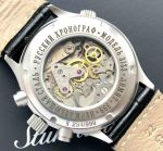 Chronograph Stalin Victory in World War II  Sapphire